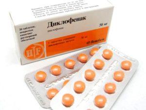 Диклофенак нестероидный противовоспалительный препарат является часто применяемым лекарством для лечения ревматоидного артрита