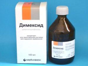 димексид при лечении бурсита локтевого сустава