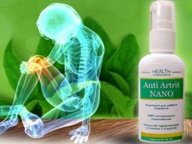 Советы по лечению артрита Anti Artrit Nano
